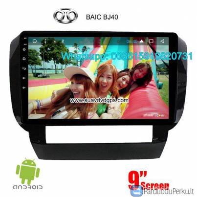 BAIC BJ40 Car audio radio update android GPS navigation camera