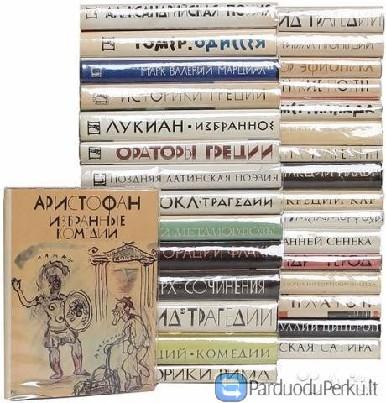 Perka knygas rusu kalba